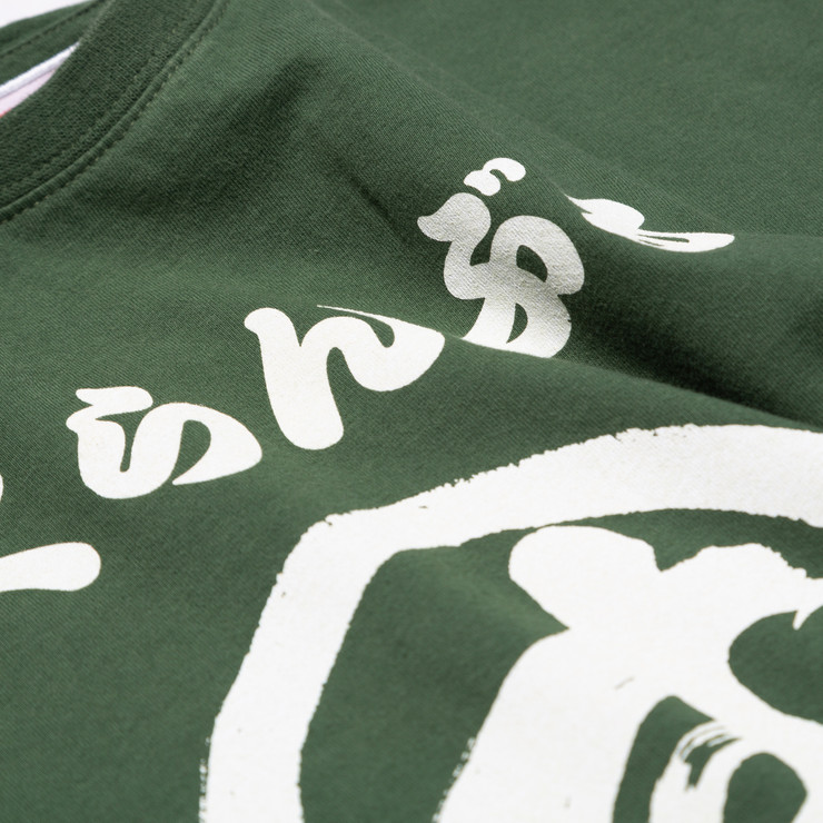Scramble Big Brush T-Shirt Green