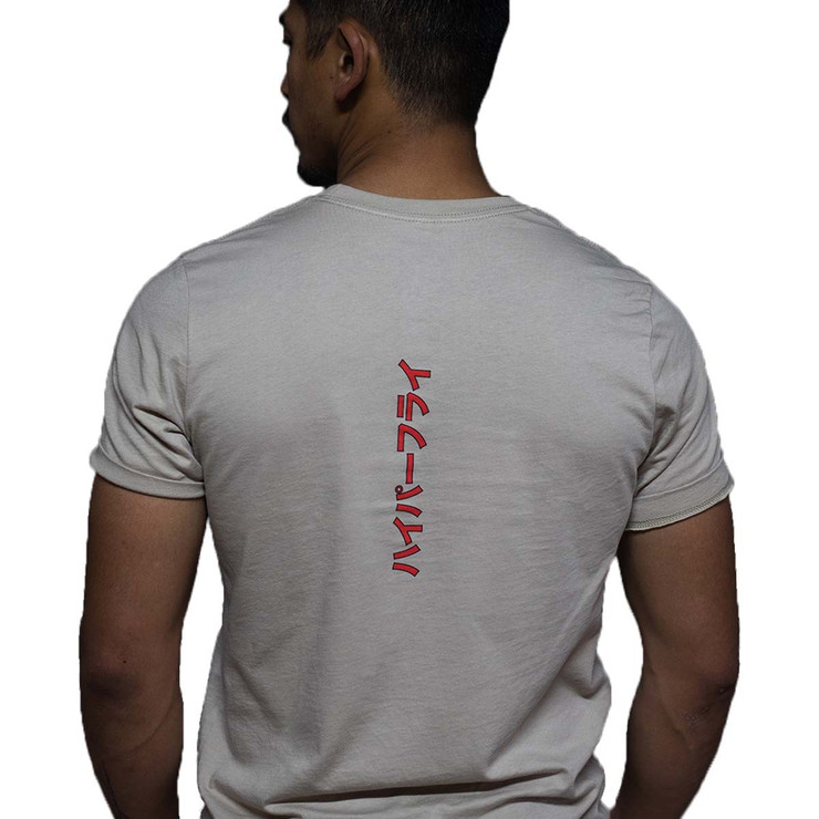Hyperfly The Katakana T-Shirt