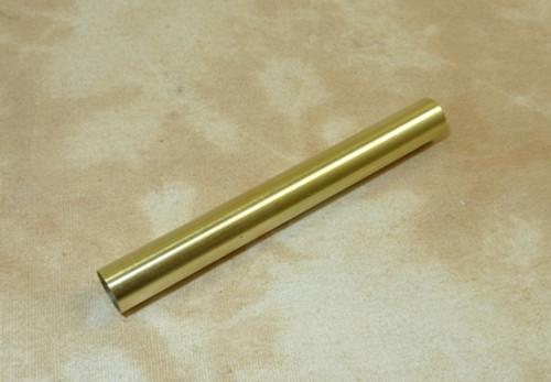 7mm Tube 1