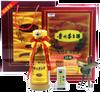 Kweichow Moutai 15 Year Baijiu Set