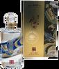 Limited Edition Shui Jing Fang Dragon Baijiu 1 Liter
