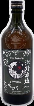 The Fukano Whisky 10 Year 750ml