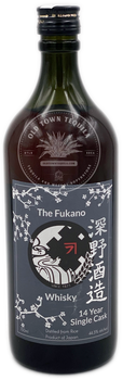 The Fukano Whisky 14 Year Single Cask 750ml