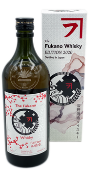 The Fukano Whisky 2020 Edition 750ml