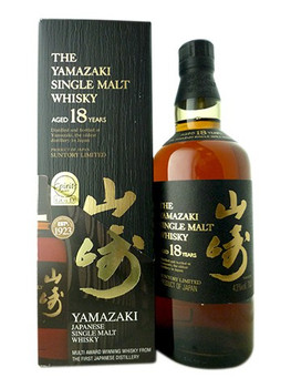 The Suntory Yamazaki Malt whiskey 18 years