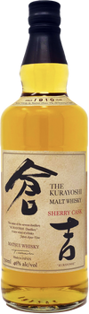 Kurayoshi Malt Whisky Sherry Cask