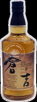 Kurayoshi Malt Whisky Sherry Cask Aged 8 Years 750ml