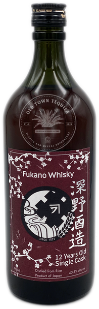 Fukano Whisky 12 Years Old Single Cask 750ml