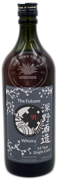 The Fukano Whisky 14 Year Single Cask 750ml