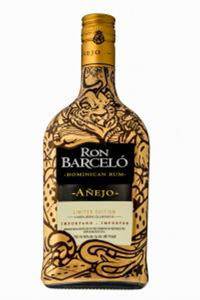 Ron Barcelo Ubiera Anejo Rum Limited Edition
