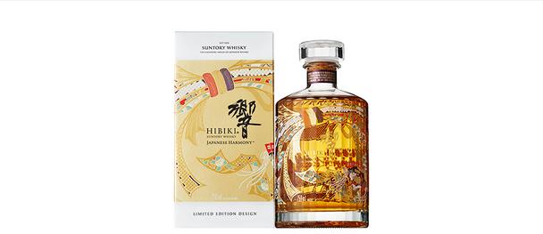 Hibiki Limited Edition Japanese Harmony Whisky