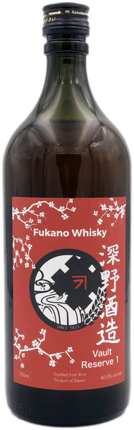 Fukano Vault Reserve Whisky #1