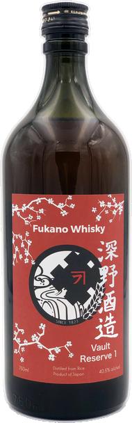 Fukano Vault Reserve Whisky #1