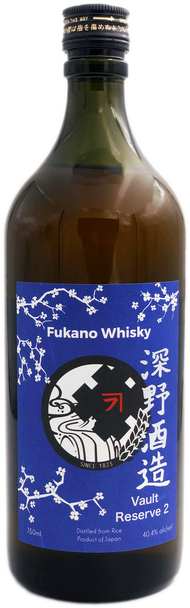 Fukano Vault Reserve Japanese Whisky #2