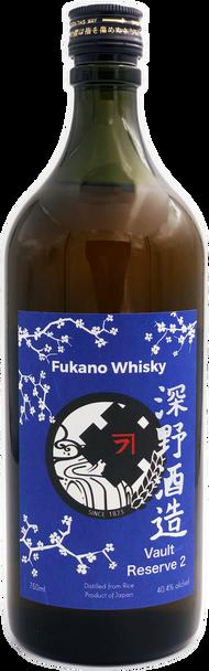 Fukano Vault Reserve Japanese Whisky #2