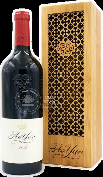 Ao Yun 2014 Cabernet Sauvignon Chinese Wine