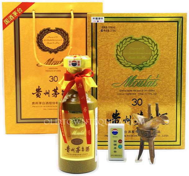 Kweichow Moutai 30 Year Baijiu Set