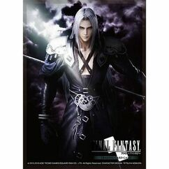 Final Fantasy TCG: Dissidia Sephiroth Card Sleeves (60ct)