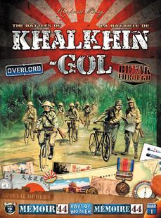 Memoir '44: The Battle Map Series II - Vol. 1 The Battles of Khalkhin-Gol