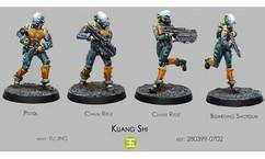 Infinity: Yu Jing Kuang Shi