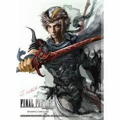 Final Fantasy TCG: Final Fantasy II - Firion Card Sleeves (60ct)