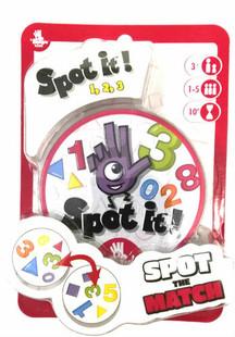 Spot It!: 1, 2, 3