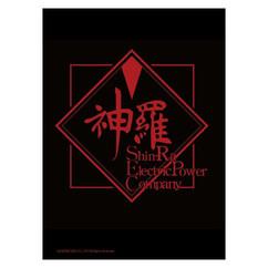 Final Fantasy Trading Card Game: Shinra Power Company Card Sleeves (60ct)