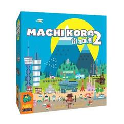 Machi Koro 2 (PREORDER)