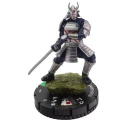 Silver Samurai: Uncommon #020 - X-Men Rise & Fall