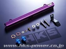 HKS Fuel Rail Kit EVO 7/8/MR/9