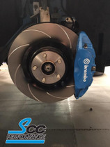 Grooved Front Discs For The Focus RS Mk3