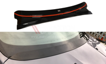 Maxton Designs BONNET EXTENSION FORD FOCUS MK3 FACELIFT MODEL