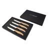 Fusion Gourmet 4pc Steak Knife Set Beech - gift box
