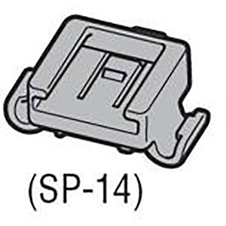 CATEYE SP-14 REAR LIGHT BAND MOUNT: (56782)
