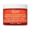 Cranberry Seed Masque - 100Ml