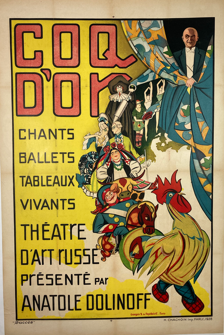 Coq D Or The Golden Cockerel Original Vintage Poster by George A de Pogedaieff from 1928 France.