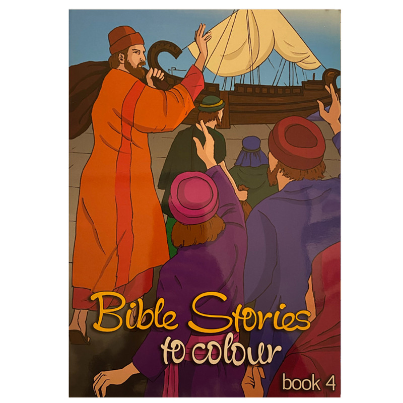 Bible Stories to Color- Book 4