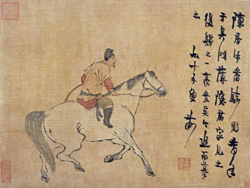 Nong Jin Un Tartaro Horseman Animali cm57X77 Immagine su CARTA TELA PANNELLO CORNICE Orizzontale
