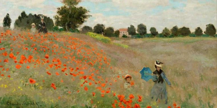 Monet Claude papaveri Paesaggio cm84X171 Immagine su CARTA TELA PANNELLO CORNICE Orizzontale