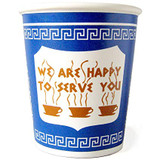 Greek Diner Ceramic Coffee Cup