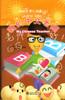 My Little Chinese Story Books (5): My Chinese Teacher 我的中文小故事(5):我的中文老师