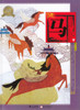 Chinese Zodiac Picture Book: Horse 绘本中华故事-十二生肖-马