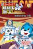Yang Liwei Aerospace Science : (2) Mysterious Spaceship 杨利伟航天科普系列2-神秘的宇宙飞船