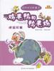 Chick & Duckling: Cooling Earplugs 鸡毛鸭和鸭毛鸡-降温耳塞