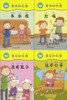 I Love to Read Chinese Graded Readers(Lv3): Tilly and Todd (4 Books+CD-ROM) 我爱读中文分级读物(第三级):蒂莉和托德