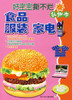 Baby's First Learning Book: Food, Clothing, and House Appliance	好宝宝撕不烂认知书-食品,服装,家电