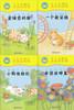 I Love to Read Chinese Graded Readers(Lv3): Pip's Pet (4 Books+CD-ROM) 我爱读中文分级读物(第三级):皮皮的宠物