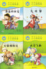 I Love to Read Chinese Graded Readers(Lv3): Let's Pretend (4 Books+CD-ROM) 我爱读中文分级读物(第三级):小小探险家