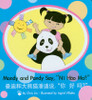 "Mandy and Pandy Say, ""Ni Hao Ma?"" 曼迪和潘迪-曼迪和潘迪说, 你好吗?"