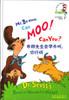 Dr. Seuss Series: Mr.Brown Can Moo! Can You? 苏斯博士双语经典-布朗先生会学牛叫,你行吗